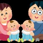 双子育児の秘訣~乳児期~